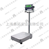 TCS500kg电子台秤可打印物料名称的电子台秤