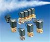 -SMC蒸汽用直动式2通电磁阀,VFS4110-5DZ
