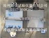 DN-L耐热性悬挂装置