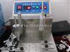 SG-339标签酒精耐磨检测仪