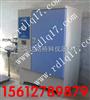 混凝土標準養護箱 (混凝土標養箱)