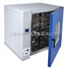 DHG-9240A上海干燥箱 实验室干燥箱 烘干箱