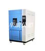HW-XD-800青岛氙灯老化试验箱