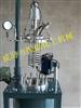 供应微型搅拌反应釜,高压搅拌反应釜,电机热搅拌反应釜威海振泓化机