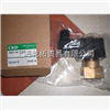 4GD219-C6-E2C-3,原装进口CKD二位五通先导电磁阀