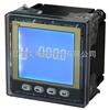 网络多功能电力仪表——网络多功能电力仪表价格