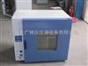 泡沫海绵压缩永久变形测试仪