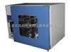 DHG-9030A/DHG-9030AD台式干燥箱