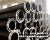 专业生产尾矿耐磨管,疏浚耐磨管,电厂耐磨管