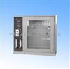ZSY-1型纸面石膏板遇火稳定性试验箱