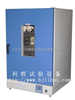 DGG-9140A/DGG-9140AD立式鼓风干燥箱
