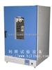 DGG-9240A/DGG-9240AD立式恒温烘箱
