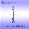 磁翻板液位计-磁浮子液位计厂家供应-质优价廉