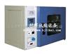 GRX-9073A高温消毒箱