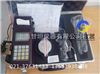 AH130里氏硬度计,液晶屏便携式硬度计(带自动报警功能)