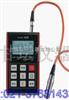 AH230涂层测厚仪,可储存电子测厚仪(公司专销)