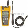 Fluke 975V 福禄克环境测量仪-价格/参数/图片
