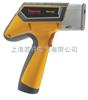 Niton XL2-980手持式合金分析仪