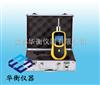 HH2000-NH3泵吸式氨气检测仪