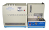 SYD-3554型SYD-3554型石油蜡含油量试验器