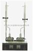 SYD-260A型SYD-260A型石油产品水分试验器