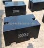 M1井冈山500公斤砝码图片^^2吨铸铁砝码公司