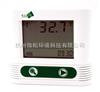 WS-T10C2电子数显智能温度记录仪