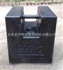 M1贵阳市 100公斤标准砝码、一百千克铸铁砝码采购