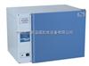 DHP-9012系列培养箱-电热恒温培养箱