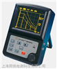 CTS-9002plus数字式超声波探伤仪