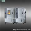 LED高低温循环试验箱