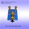 正品台式压力泵-压力泵-精密数字压力表