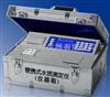 5B-2(H)型(V8)多参数水质分析仪(精巧便携型)