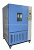 GDW-100小型高低温试验箱