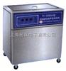 TH-300/500/600/700BQTH-300/500/600/700BQH恒温数控超声波清洗机