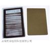 I型滲透電鍍鎳試塊 不銹鋼平行條紋試塊