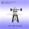 压力泵-台式压力泵-便携式压力泵