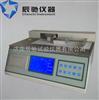 MXD-01济南生产 打印纸摩擦系数测试仪 质优价廉