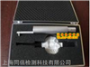 TS130沟槽传感器 粗糙度仪传感器