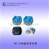 温度变送器-双金属温度计-金湖铭宇自控设备有限公司