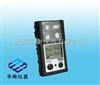 MX4 iQuad复合式4气体检测仪