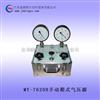 手动箱式压力源-压力源制造商
