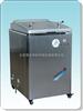 YM50B立式压力蒸汽灭菌器