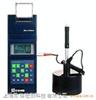 TH140里氏硬度計 便攜式硬度測試儀器