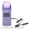 TH160里氏硬度計 便攜式硬度測試儀器