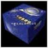 中极性色谱柱中极性色谱柱:OV-1301、OV-1701、OV-225