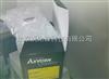 MCT-060-C实验耗材/0.5ml离心管/MCT-060-C/Axygen 1000支/盒