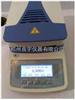 上海精科YLS16A上海精科YLS16A应变式卤素水份测定仪