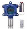 YT95H-NO-A一氧化氮報警儀、在線一氧化氮分析儀、RS485、4-20MA 、無線傳輸、 0-5000ppm