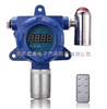 YT95H-C6H6-A苯報警儀、在線苯分析儀、RS485、4-20MA 、無線傳輸 、0-10000ppm